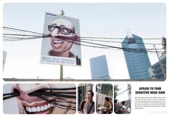 蜂图网络,企业创意广告
