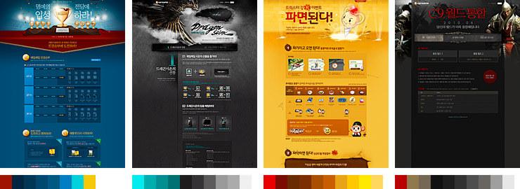 烟台网络公司:网页设计配色布局