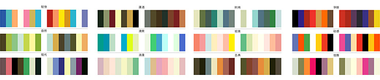 烟台网站建设:网页设计配色