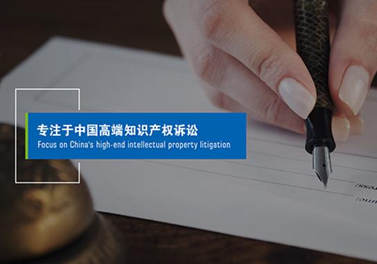 北京昌久律师事务所