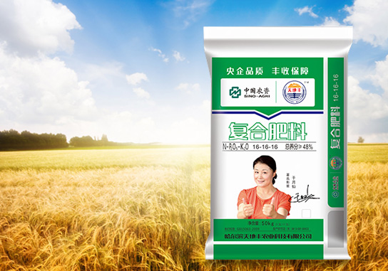 哈尔滨天地丰农业科技