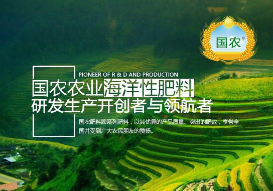 武邑国农农业科技