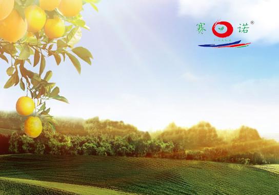 菏泽赛诺农业科技